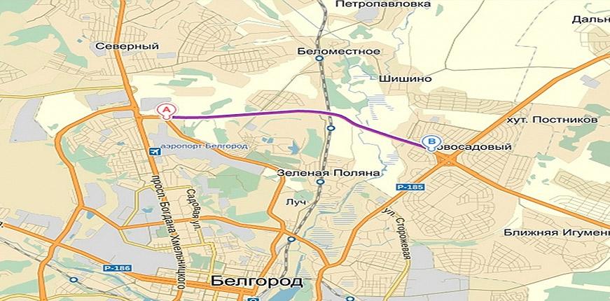 Открыт участок дороги северо-восточного обхода Белгорода