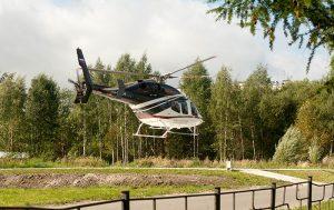 Газпром вертолет