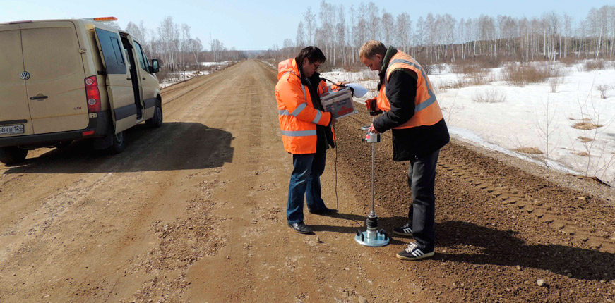 Контроль качества дорожно-строительных материалов