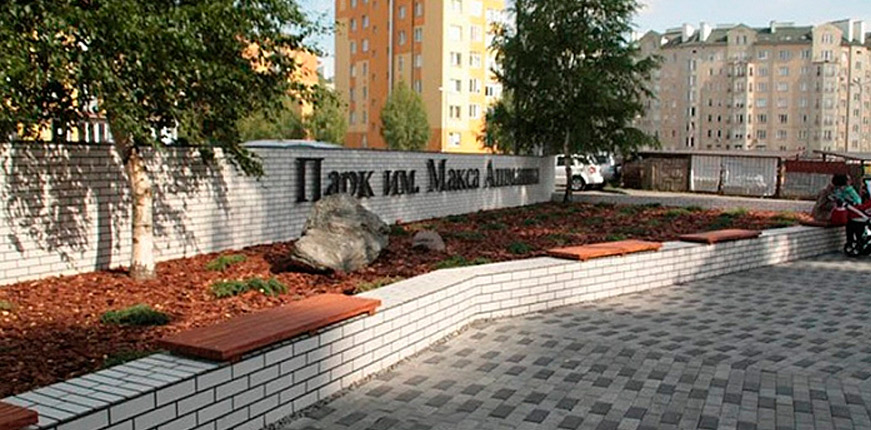 Берегоукрепительные мероприятия в Макс-Ашманн парке город Калининград