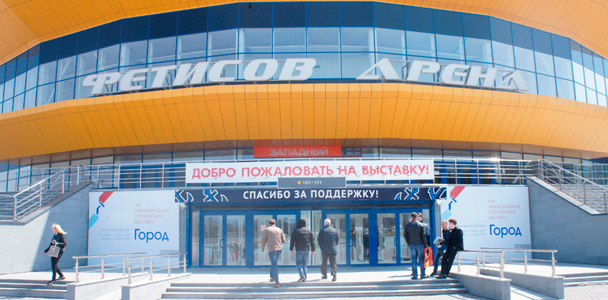 Во Владивостоке проходит 23-я международная строительная выставка «Город»