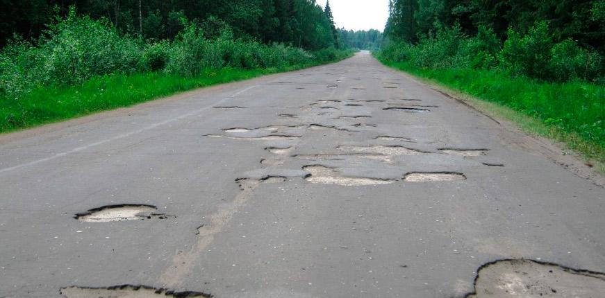 Разбитые дороги России
