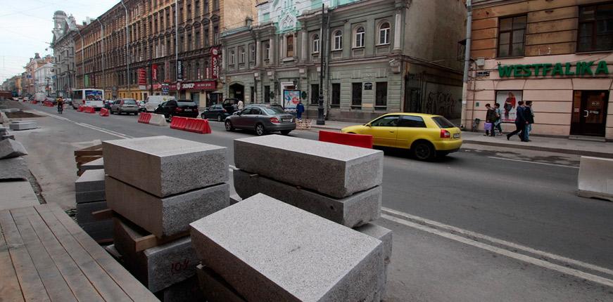 Тротуары на Загородном ко Дню города сделают гранитными
