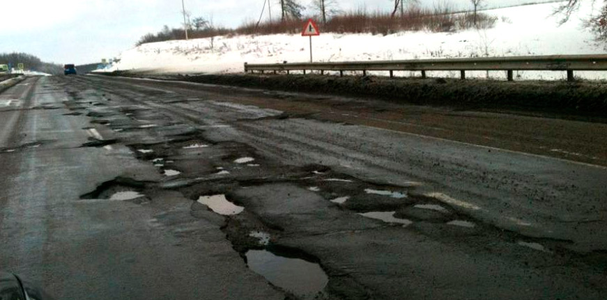 Плохие дороги России
